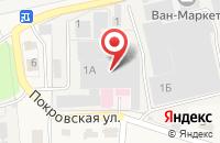 Схема проезда до компании Лотос в Подольске
