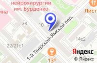 Схема проезда до компании ЛОМБАРД ЮВЕЛИРНЫЙ в Москве
