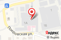 Схема проезда до компании Галактика в Подольске