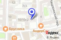 Схема проезда до компании РИГОНН в Москве