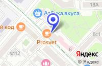 Схема проезда до компании СЕМЕЙНАЯ АПТЕКА в Москве