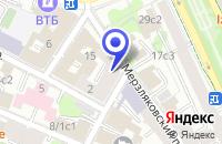 Схема проезда до компании НОТАРИУС СТАРИКОВА Е.В. в Москве
