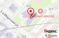 Схема проезда до компании Навигатор Рекордс в Москве