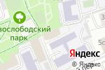 Схема проезда до компании Окинава в Москве