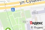 Схема проезда до компании Prima в Москве