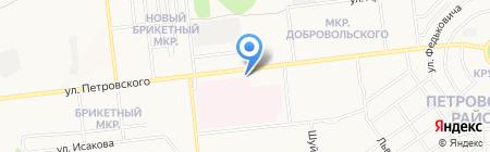 Киоск по ремонту обуви и изготовлению ключей на карте Донецка