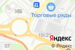Схема проезда до компании Мед-Кит в Москве