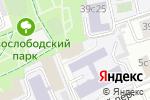 Схема проезда до компании ЦСКА в Москве