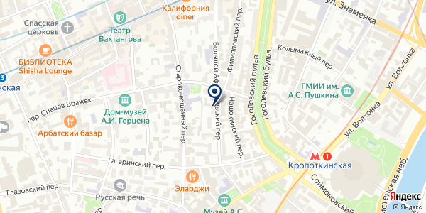 Армид на карте Москве
