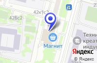 Схема проезда до компании МЕБЕЛЬНЫЙ МАГАЗИН АНАИР в Москве