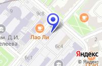 Схема проезда до компании МЕДИЦИНСКИЙ ЦЕНТР МУЛЬТИХИМ в Москве