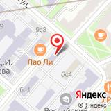 Юридическая клиника РГГУ