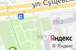 Схема проезда до компании Парк Новослободский в Москве