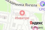 Схема проезда до компании Магазин разливного пива в Москве