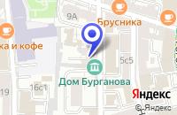 Схема проезда до компании СУББОТИНМЕБЕЛЬ в Москве