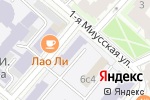 Схема проезда до компании Гуманитарный колледж в Москве
