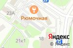 Схема проезда до компании Камкраб в Москве