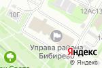 Схема проезда до компании Администрация муниципального округа Бибирево в Москве