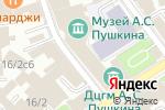 Схема проезда до компании Государственный музей А.С. Пушкина в Москве
