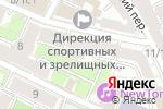 Схема проезда до компании Памир в Москве