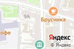 Схема проезда до компании Вебеко трэвел в Москве