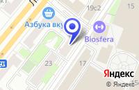 Схема проезда до компании ТФ ПРОФИТ СТАЙЛ в Москве