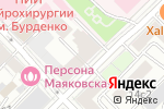Схема проезда до компании Тессера Тревел в Москве