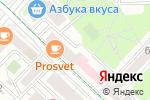 Схема проезда до компании Barbero в Москве