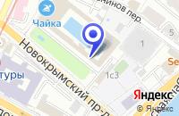 Схема проезда до компании МИНИ-ГОЛЬФ КЛУБ ЧАЙКА в Москве