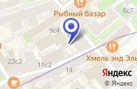 Схема проезда до компании КОНСАЛТИНГОВАЯ КОМПАНИЯ ИНТЕГРАЛ в Москве