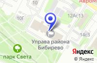 Схема проезда до компании НОТАРИУС ГОНЧАРОВА Ю.В. в Москве