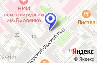 Схема проезда до компании АРХИТЕКТУРНАЯ ФИРМА АМБИД ПРОЕКТ в Москве