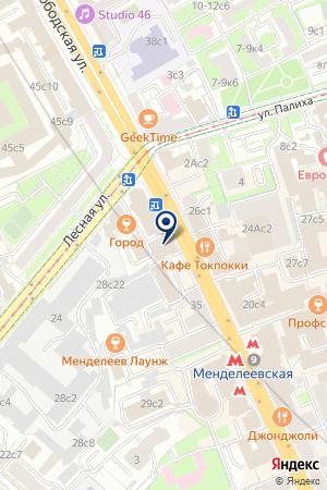 АНО ИНФОРМАЦИОННОЕ АГЕНТСТВО МОДУС ВИВЕНДИИНТЕРНЕШНЛ на карте Москвы