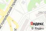 Схема проезда до компании Автостоянка на Севастопольском проспекте в Москве