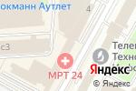 Схема проезда до компании Лентес в Москве