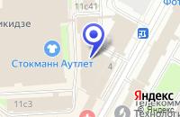 Схема проезда до компании АВТОСЕРВИСНОЕ ПРЕДПРИЯТИЕ VICCO в Москве