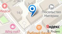 Компания Посольство Иордании в г. Москве на карте