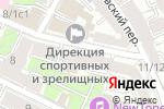 Схема проезда до компании ЭКСИМА в Москве