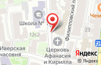 Схема проезда до компании Пол.Ив в Москве