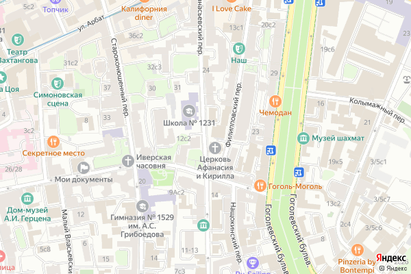 Ремонт телевизоров Большой Афанасьевский переулок на яндекс карте