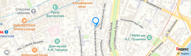 Большой Афанасьевский переулок