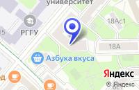 Схема проезда до компании НОТАРИУС НОВОПАШИНА У.С. в Москве