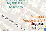 Схема проезда до компании Анроса в Москве