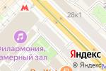 Схема проезда до компании СанДезХим плюс в Москве