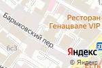 Схема проезда до компании Borrow Buro в Москве