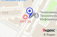 Схема проезда до компании ТФ СУПЕРМАЙКРОКОМПЬЮТЕРС в Москве