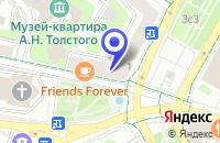 Схема проезда до компании МЕБЕЛЬНЫЙ САЛОН 2 ДОМА в Москве