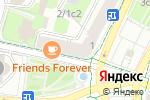 Схема проезда до компании Friends forever в Москве
