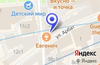 Схема проезда до компании БАГЕТНАЯ МАСТЕРСКАЯ БИБЛИО-ГЛОБУС-АРТ в Москве