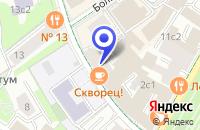 Схема проезда до компании МЕБЕЛЬНЫЙ МАГАЗИН ПРЕДМЕТЫ ИНТЕРЬЕРА в Москве